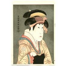 Toshusai Sharaku: Segawa Kikunojo - kabuki - Artelino