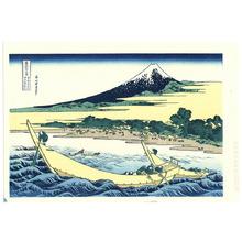 Katsushika Hokusai: Tago Bay - Fugaku Sanju-rokkei - Artelino