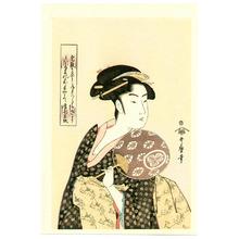 Kitagawa Utamaro: Beauty Takashimaya Ohisa - Artelino