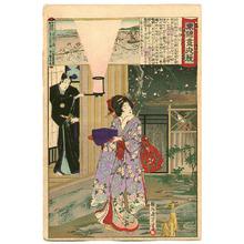 豊原周延: Toyotomi Hidetada - Azuma Nishiki Chuya Kurabe - Artelino