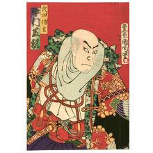 豊原国周: Kabuki - Artelino