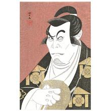 Tsuruya Kokei: Kudo Suketsune - Plate # 110 - Artelino