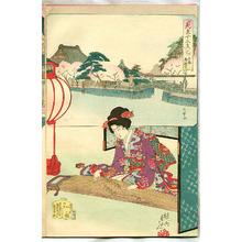 Toyohara Chikanobu: Mitate Juni Shi - Twelve Zodiac Signs Parodied - Artelino