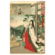 豊原周延: Rain Poetess - Edo Embroidery Pictures - Artelino