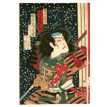 豊原周延: Snowy Night - kabuki - Artelino