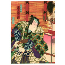 Utagawa Kunisada III: Monster Cat - Artelino