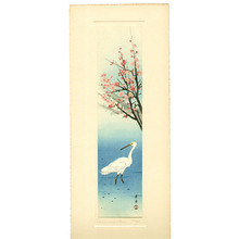 Maruyama Okyo After: Egret and Plums - Artelino