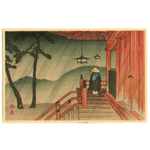 高橋弘明: Red Temple - Artelino