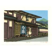 Nishijima Katsuyuki: Confectionery Store in Shogoin - Artelino