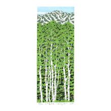 Kitaoka Fumio: Spring of Mountain - B II - Artelino