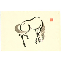Unknown: Zen Horse - 5 - Artelino