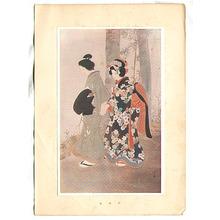 Kaburagi Kiyokata: Portfolio of Beauties - Artelino