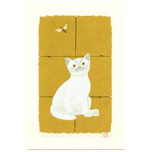 Ono Tadashige: Fly Away (W) - Artelino