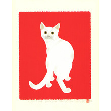 Ono Tadashige: Cat Look Back 2W - Artelino