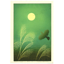 Yoshida Tsukasa: Return Night - Artelino