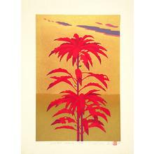 Ono Tadashige: Joseph's Coat (4) - Artelino