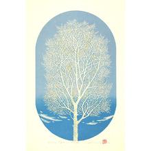Ono Tadashige: White Tree (8) - Artelino