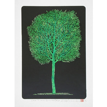 小野忠重: One Tree (green) - Artelino