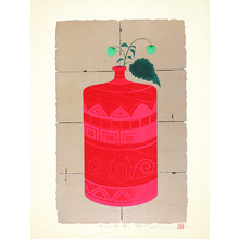 小野忠重: Red Flower Vase - Artelino