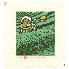 Onda Akio: Tea Harvest - Artelino