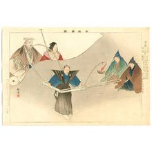 月岡耕漁: Michimori - Noh Gaku Zue - Artelino