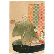 月岡耕漁: Tosen - Noh Gaku Hyaku Ban - Artelino