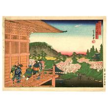 Hasegawa Sadanobu: Chion-in Monastery - Miyako Meisho - Artelino