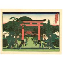 Hasegawa Sadanobu: Torii at Fushimi - Miyako Meisho - Artelino