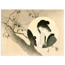Tsutsui Toshimine: Lady in a Mirror - Artelino
