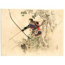 Mizuno Toshikata: Samurai with Long Bow - Artelino