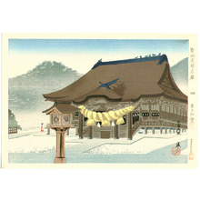Tokuriki Tomikichiro: Izumo Shrine - Famous, Sacred and Historical Places - Artelino