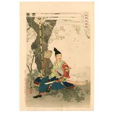 Ogata Gekko: Writing a Letter - Nihon Hana Zue - Artelino
