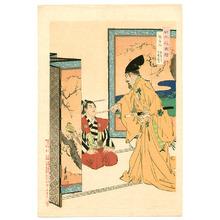 Ogata Gekko: Cherry Flower Screen - Nihon Hana Zue - Artelino