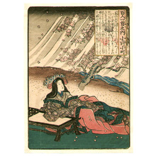 無款: Ono Komachi - 100 Poems by 100 Poets - Artelino