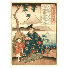 無款: Akahito - 100 Poems by 100 Poets - Artelino