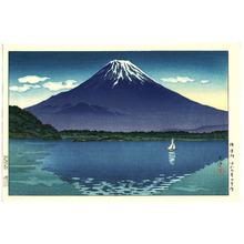 風光礼讃: Mount Fuji and Shoji Lake - Artelino