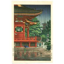 Tsuchiya Koitsu: Asakusa Kannon Temple - Artelino