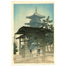 Kawase Hasui: Zensetsu Temple - Artelino