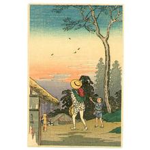 Takahashi Hiroaki: Monkey Handler - Artelino