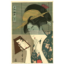 Kitagawa Utamaro: Beauty with Mirror - Artelino