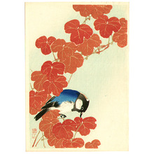 Ito Sozan: Blue and White Bird and Red Leaves - Artelino