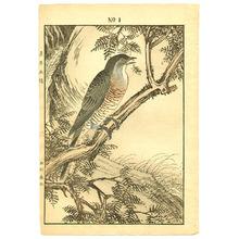 今尾景年: Blue Bird - Keinen Gafu - Artelino