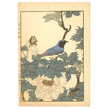 Imao Keinen: Blue Bird and Peony - Keinen Gafu - Artelino