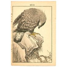 Imao Keinen: Eagle - Keinen Gafu - Artelino