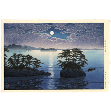Kawase Hasui: Twin Island at Matsushima - Artelino