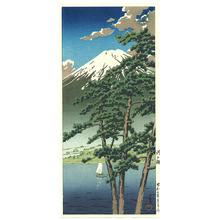 Kawase Hasui: Kawaguchi Lake - Artelino
