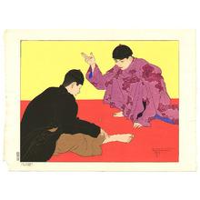 Jacoulet Paul: The Gamblers - Chinese - Artelino