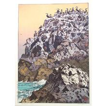 Yoshida Toshi: Cormorant Island - Artelino