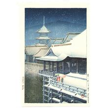 Kawase Hasui: Kiyomizu Temple in the Snow - Artelino