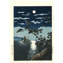 Tsuchiya Koitsu: Maiko-no hama - Artelino